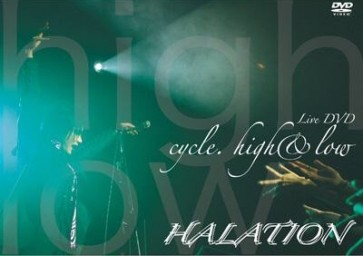 HALATION - cycle. high & low