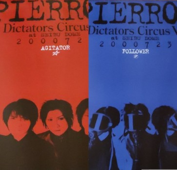 PIERROT - Dictator's Circus V poster set