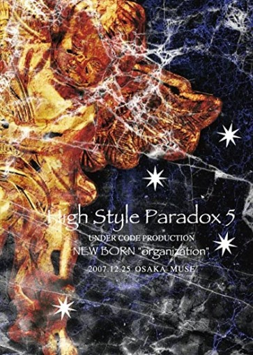 V.A. High Style Paradox 5~NEW BORN osganization~