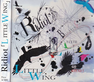 Ridiot - LITTLE WING