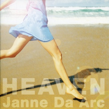 Janne Da Arc - HEAVEN/メビウス (Regular Version)