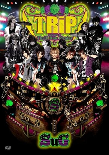SuG - TOUR 2011「TRIP-welcome to Thrill Ride Pirates-」(Regular Edition)