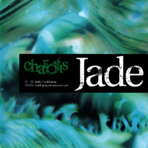chariots - Jade/cold pray (Type A)