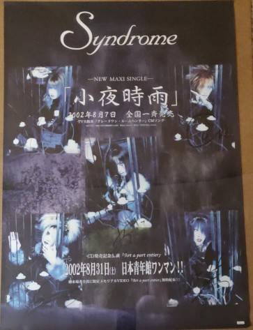 Syndrome - 小夜時雨 poster (SIGNED)