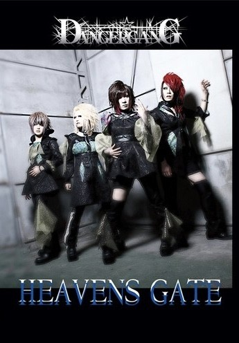 DANGER☆GANG - HEAVENS GATE