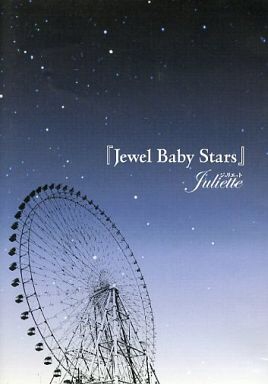Juliette - Jewel Baby Stars