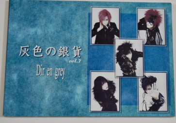 DIR EN GREY - 灰色の銀貨 Fanclub Magazine Vol. 07