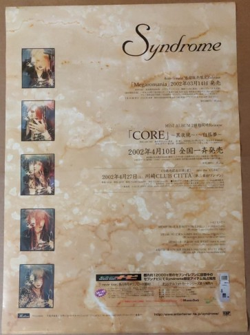 Syndrome - Megaromania+CORE poster