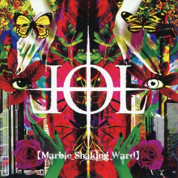少女-ロリヰタ-23区(Lolita 23q) - Marble Shaking Ward (Limited Edition)