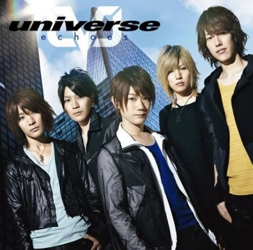 universe - echoes (Limited Edition)
