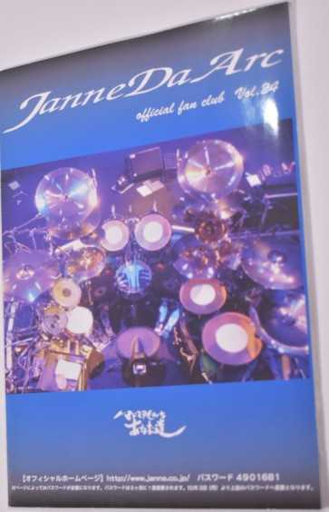 Janne Da Arc Official Fanclub Newsletter Vol. 24