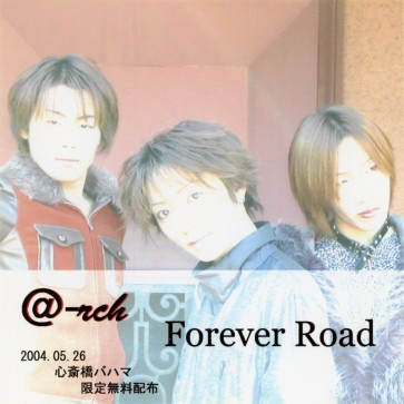 @-rch - Forever Road