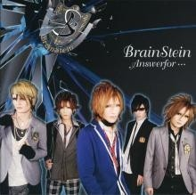 BrainStein - Answer for…(Limited Edition)