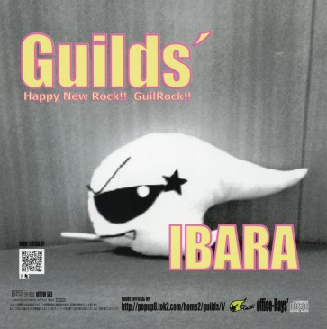 Guilds' - IBARA