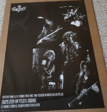 the GazettE - REPEATED COUNTLESS ERRORS poster