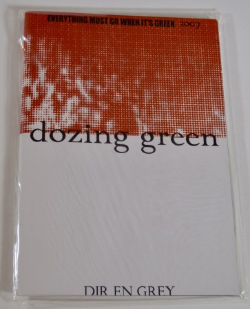 DIR EN GREY - Dozing Green pamphlet