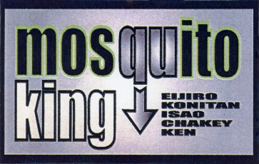 Mosquito King - Mosquito King