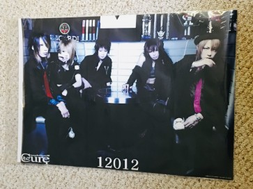 12012 - CURE poster