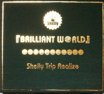 Shelly Trip Realize - BRILLIANT WORLD EX (Limited Edition)