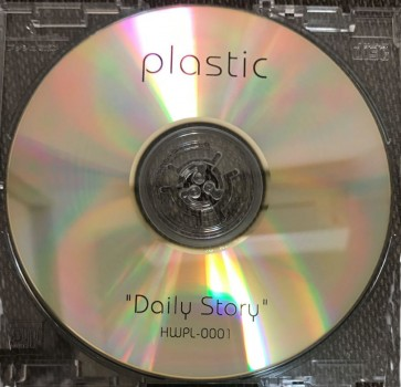 plastic - Daily Story