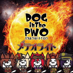 DOG in the PWO - メテオライト (Regular Edition)