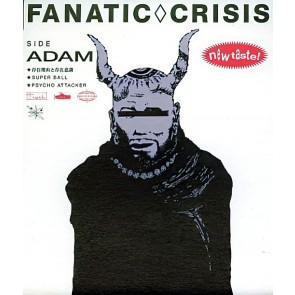 FANATIC◇CRISIS - SIDE ADAM