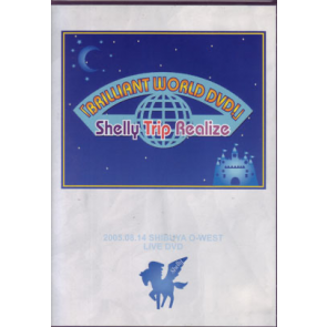 Shelly Trip Realize - BRILLIANT WORLD DVD!