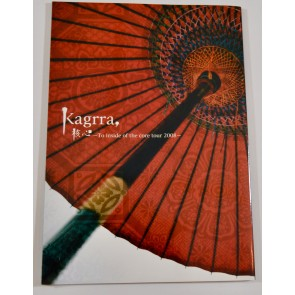 Kagrra, - To inside of the core tour 2008 pamphlet