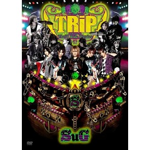 SuG - TOUR 2011 TRIP-welcome to Thrill Ride Pirates- (Regular Edition)