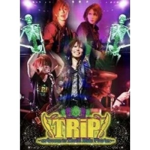SuG - SuG TOUR 2011 TRiP-welcome to Thrill Ride Pirates- (Limited Edition)