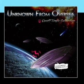 quaff - Unknown From Oversea