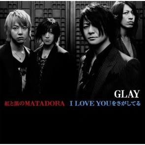 GLAY - 紅と黒のMATADORA/I LOVE YOUをさがしてる (Regular Edition)