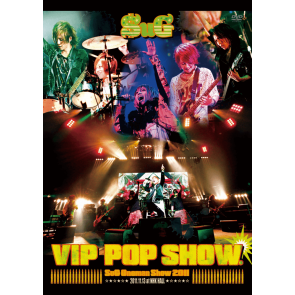 SuG - VIP POP SHOW (Regular Edition)