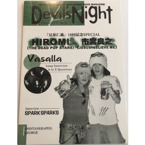 Devil's Night Vol. 13