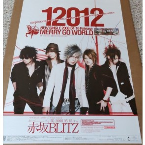 12012 - MERRY GO WORLD poster