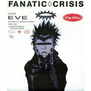 FANATIC◇CRISIS - SIDE EVE