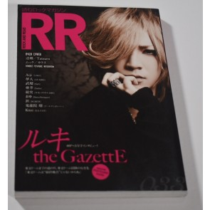 ROCK AND READ Vol. 033
