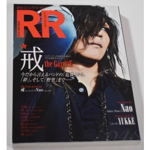 ROCK AND READ Vol. 043