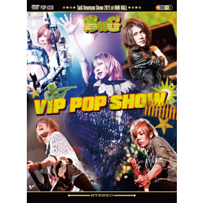 SuG - VIP POP SHOW (Limited Edition)