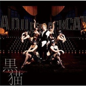 Acid Black Cherry - 黒猫 ~Adult Black Cat~ (Limited Edition)