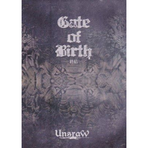 UnsraW - Gate of Birth -終結- (Regular Edition)