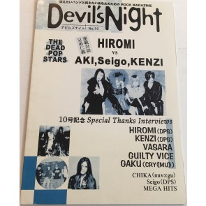 Devil's Night Vol.10