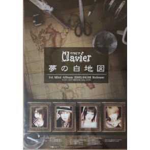 Clavier - 夢の白地図 poster