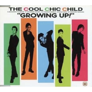 THE COOL CHIC CHILD - GROWING UP!