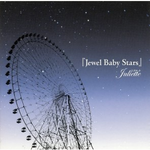 ジュリエット(Juliette) - Jewel Baby Stars