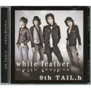9th TAIL.h - white feather