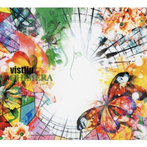vistlip - CHIMERA (First Press w/booklet)