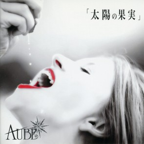 AUBE - 太陽の果実 (Regular Edition)