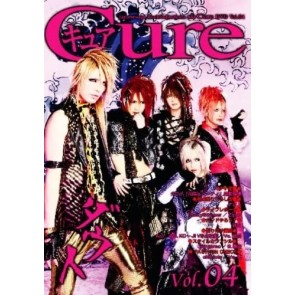 Japanesque Rock Collectionz Aid Cure DVD Vol.4