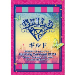 ギルド(Guild) - Burning Carnival 2014 ~Super Summer of Love~2014.7.19